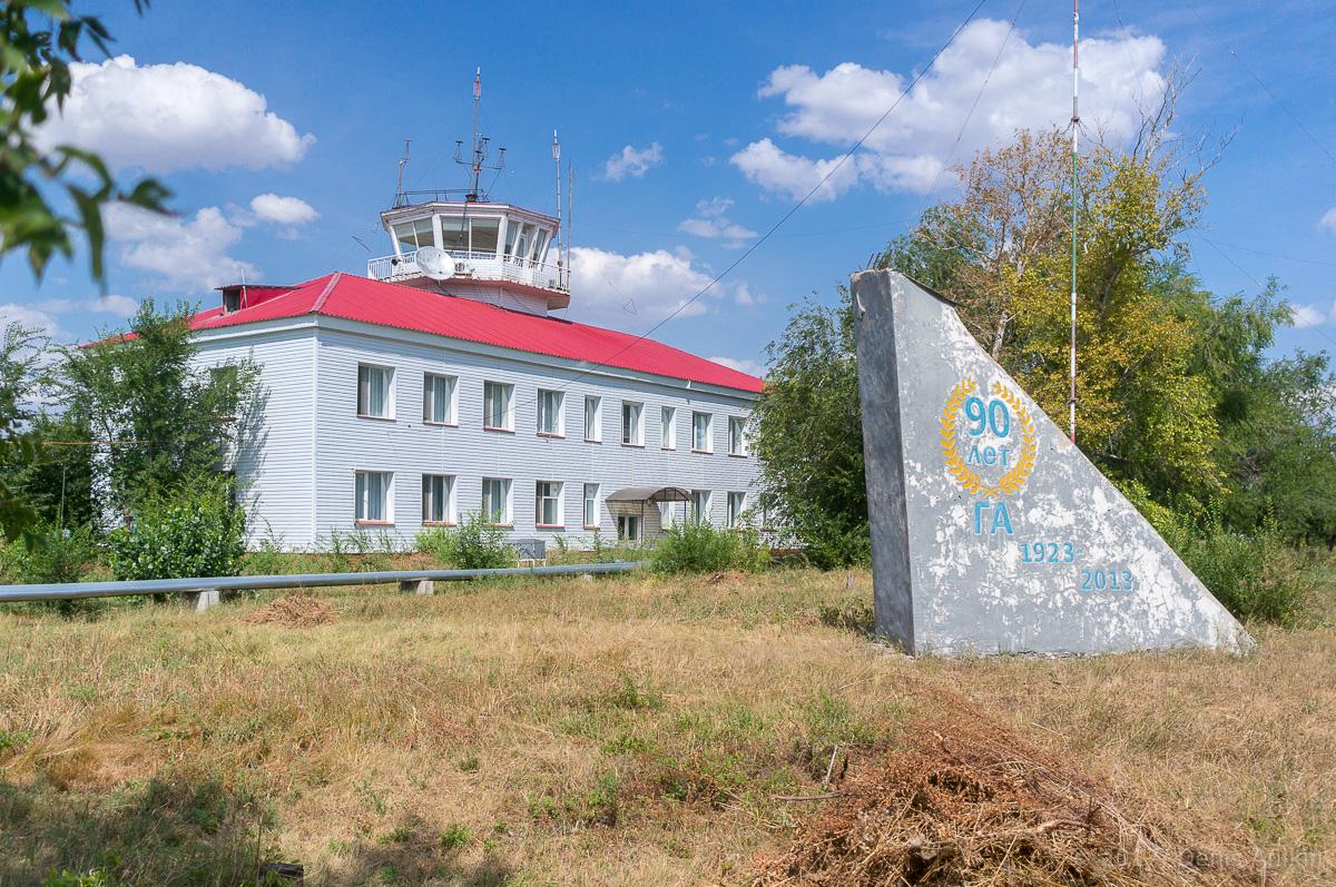 Краснокутское лётное училище гражданской авиации фото 023_0309