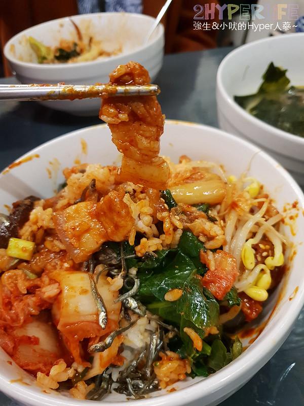 東東杯飯 (17)