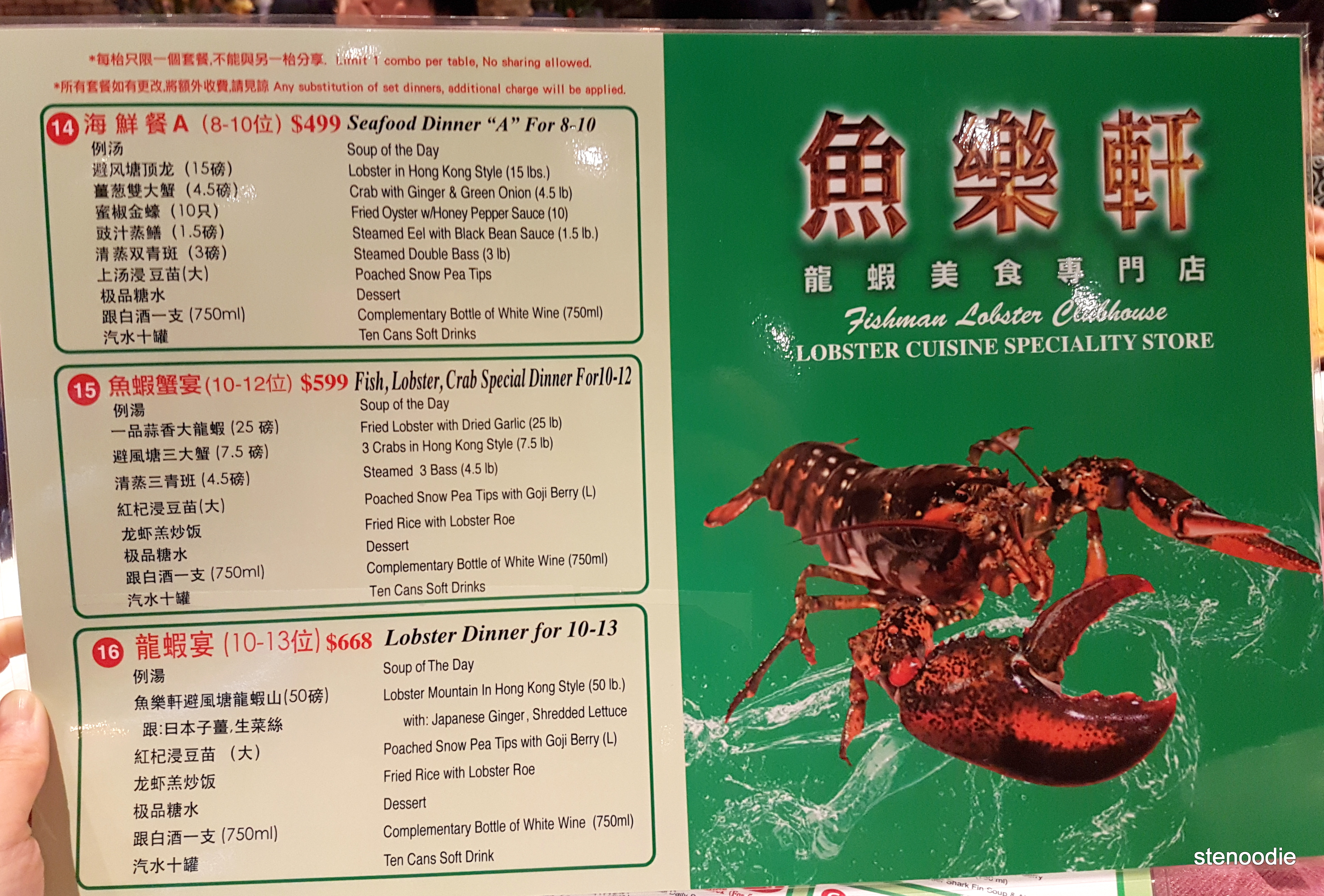 Fishman Lobster Clubhouse Restaurant menu and prices