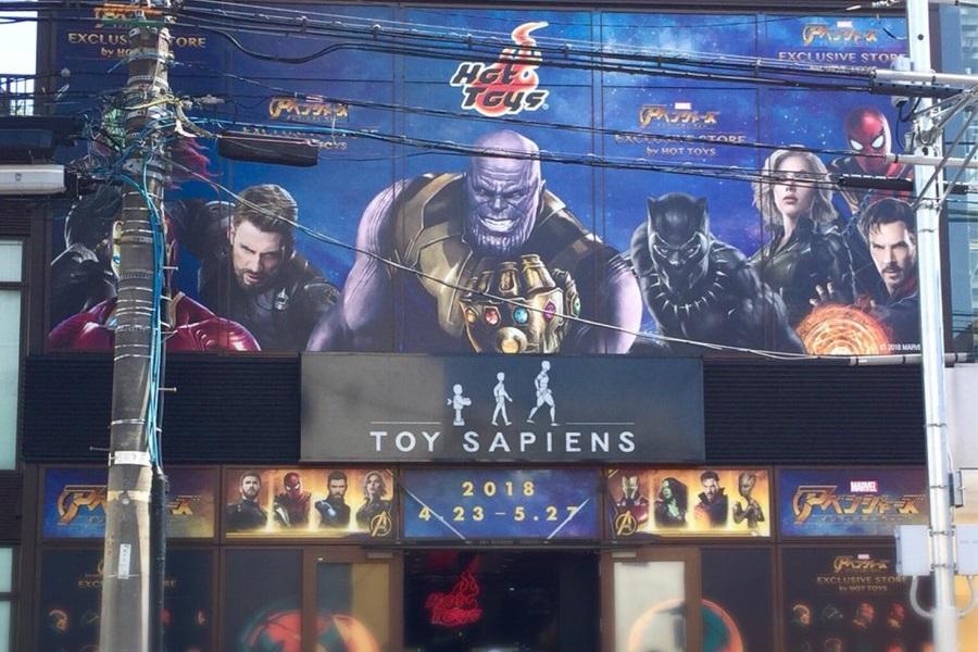 Avengers Infinity War _48