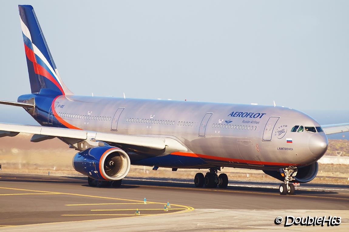 VP-BDE A333 AFL TFS
