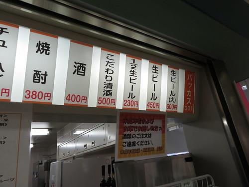 福島競馬場の3階売店バッカス