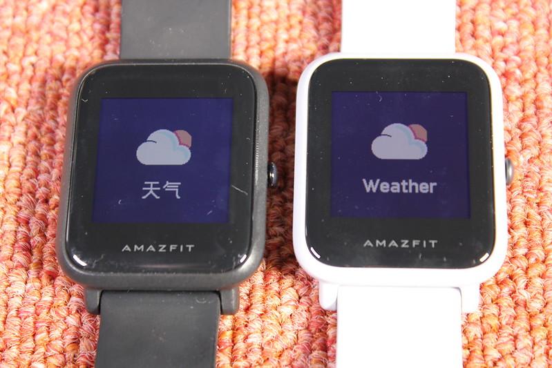 Xiaomi Huami Amazfit Bip インターナショナルバージョン 開封レビュー (26)