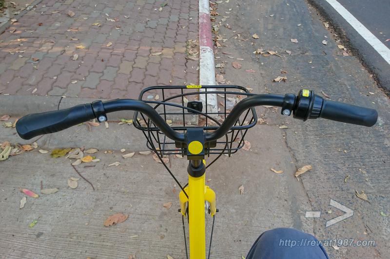 ofo Bike Share at KKU