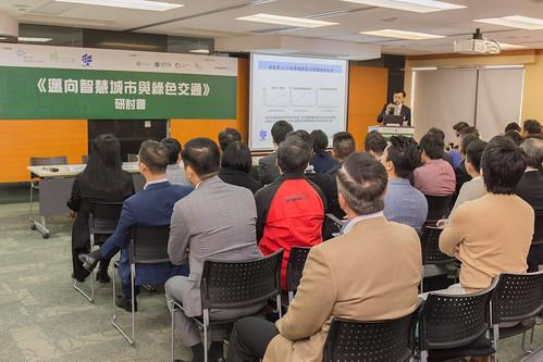 """Smart City and Green Transport"" Seminar"