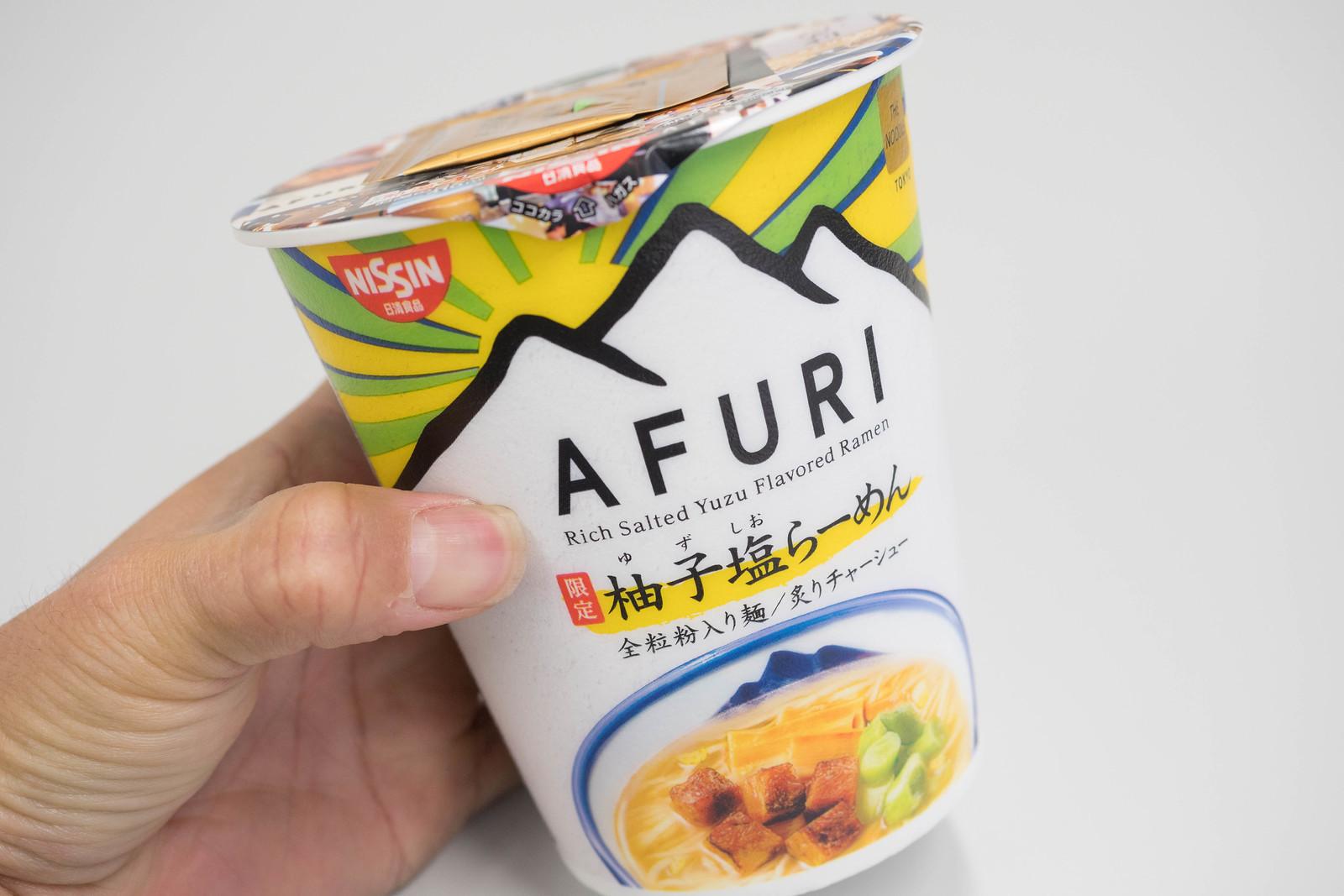 AFURI2018-1