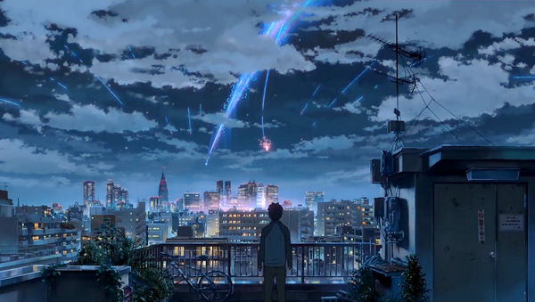 your name 16