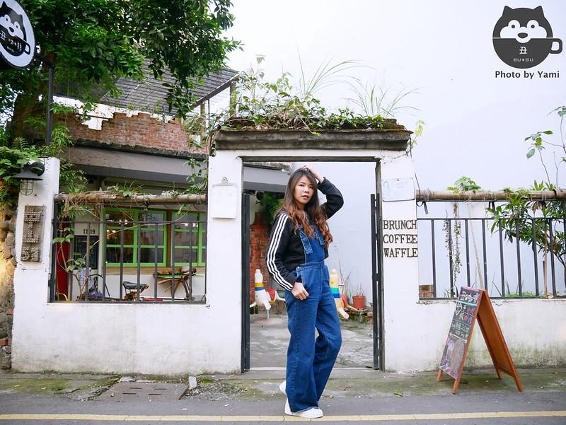 友善寵物餐廳丑咖啡P1100399