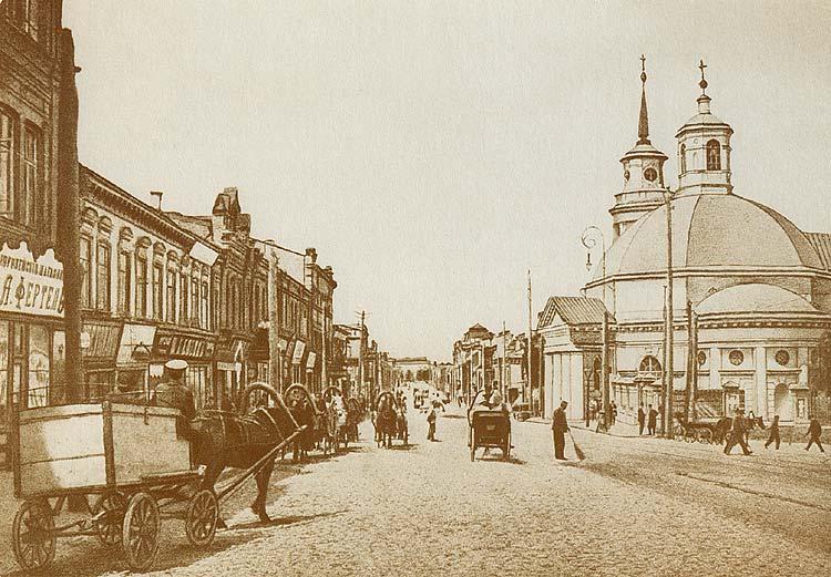 Район Почтовой площади