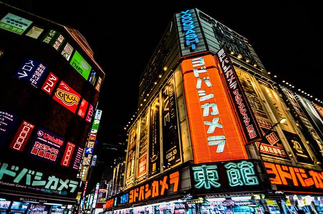 Shinjuku lights