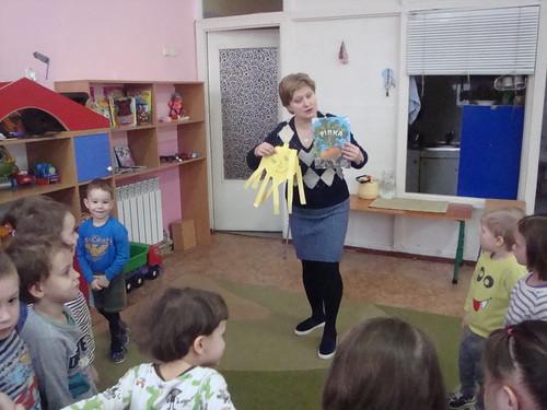 Казкотерапія 14.03.18 В. Некрасова