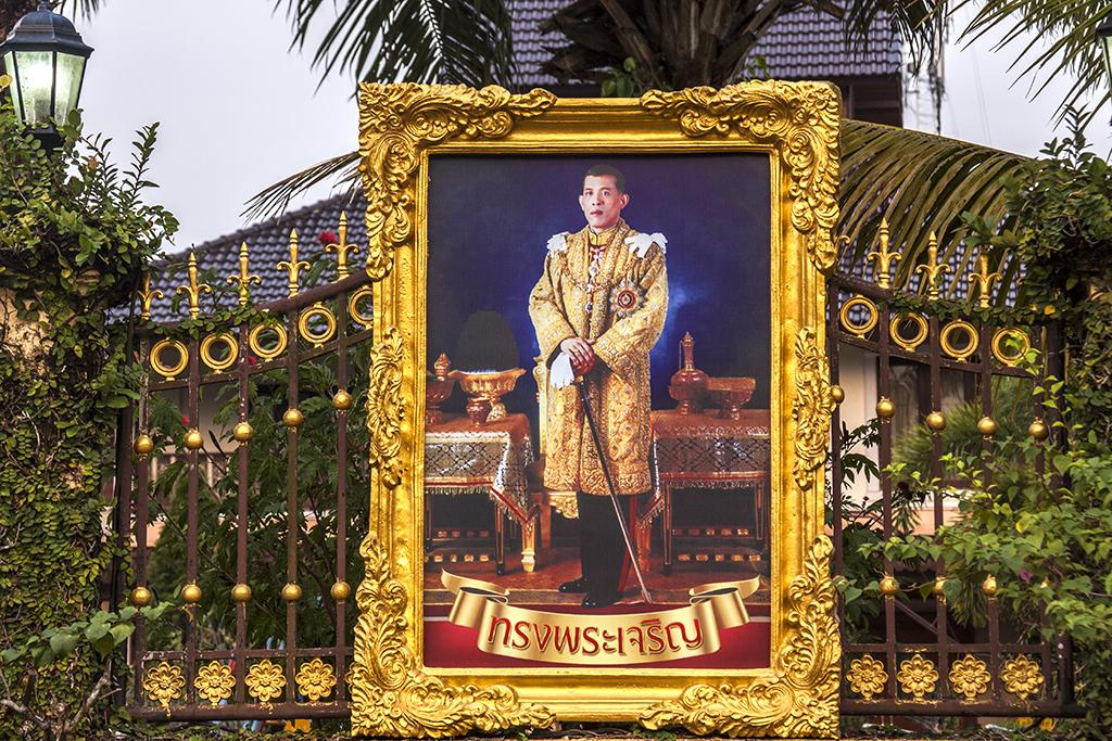 King Vajiralongkorn--Chanthaburi