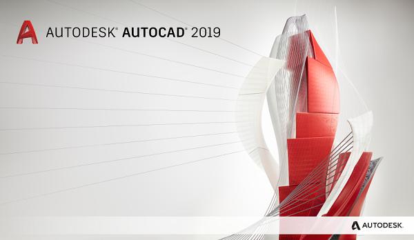 Autodesk AutoCAD 2019 x86 x64 full license