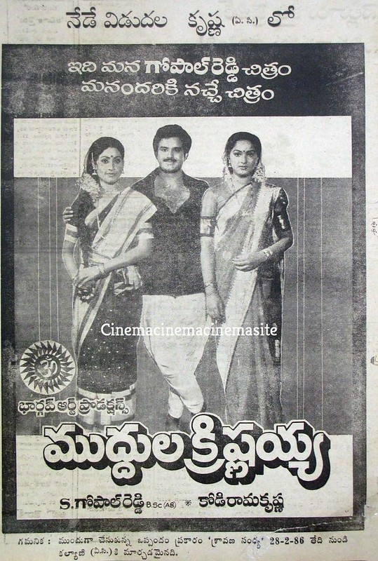 28-feb-1986-2-page-012-2