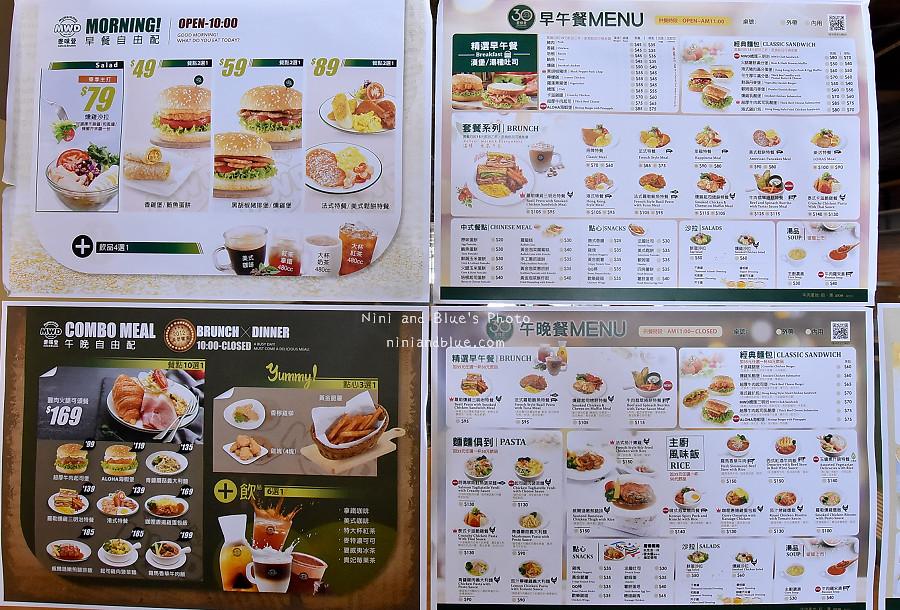 中興大學學生餐廳.美食街菜單01
