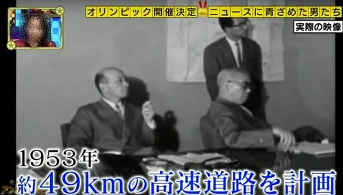 首都高速道路と東京オリンピックと空中作戦 (1)