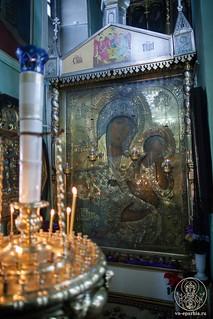 Литургия Преждеосвященных Даров 225