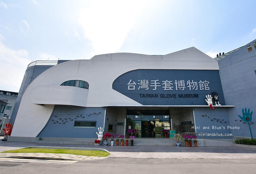 台灣手套博物館-手套工場.彰化景點23
