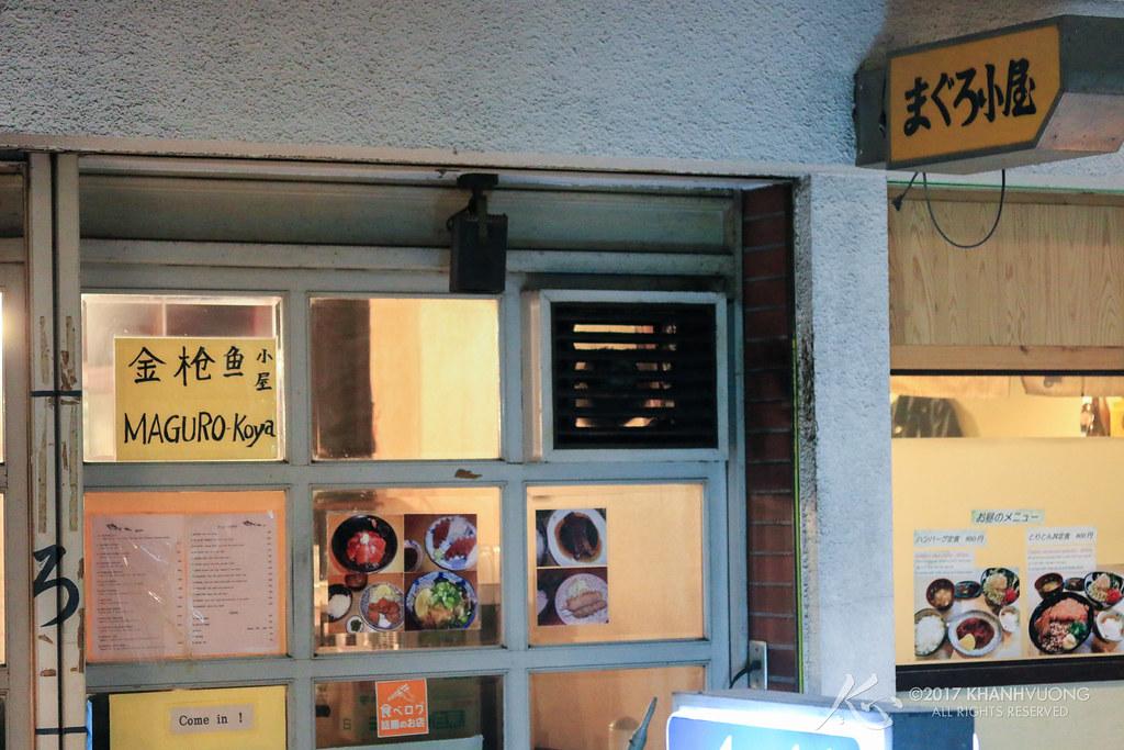 Maguro Koya 001 (storefront).jpg