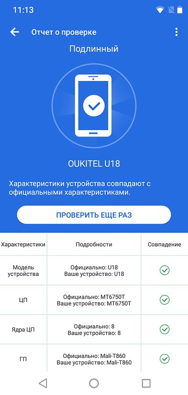 Screenshot_20180402-111319