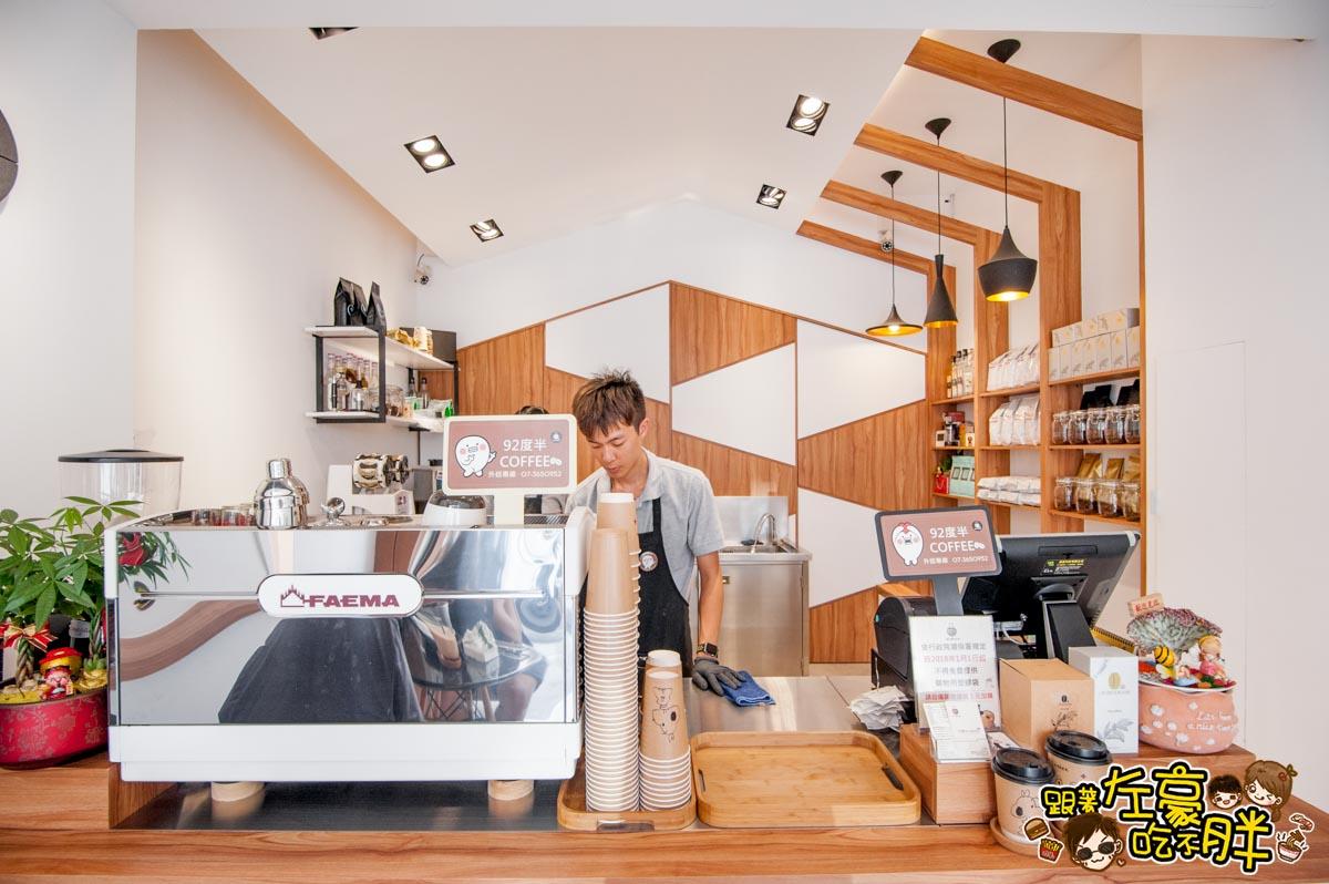 92度半咖啡(德祥店)-44