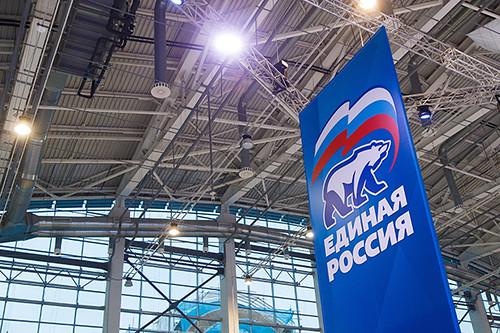 ПГС «Единой России» принял решение о продлении срока выдвижения участников ПГ до 15 мая