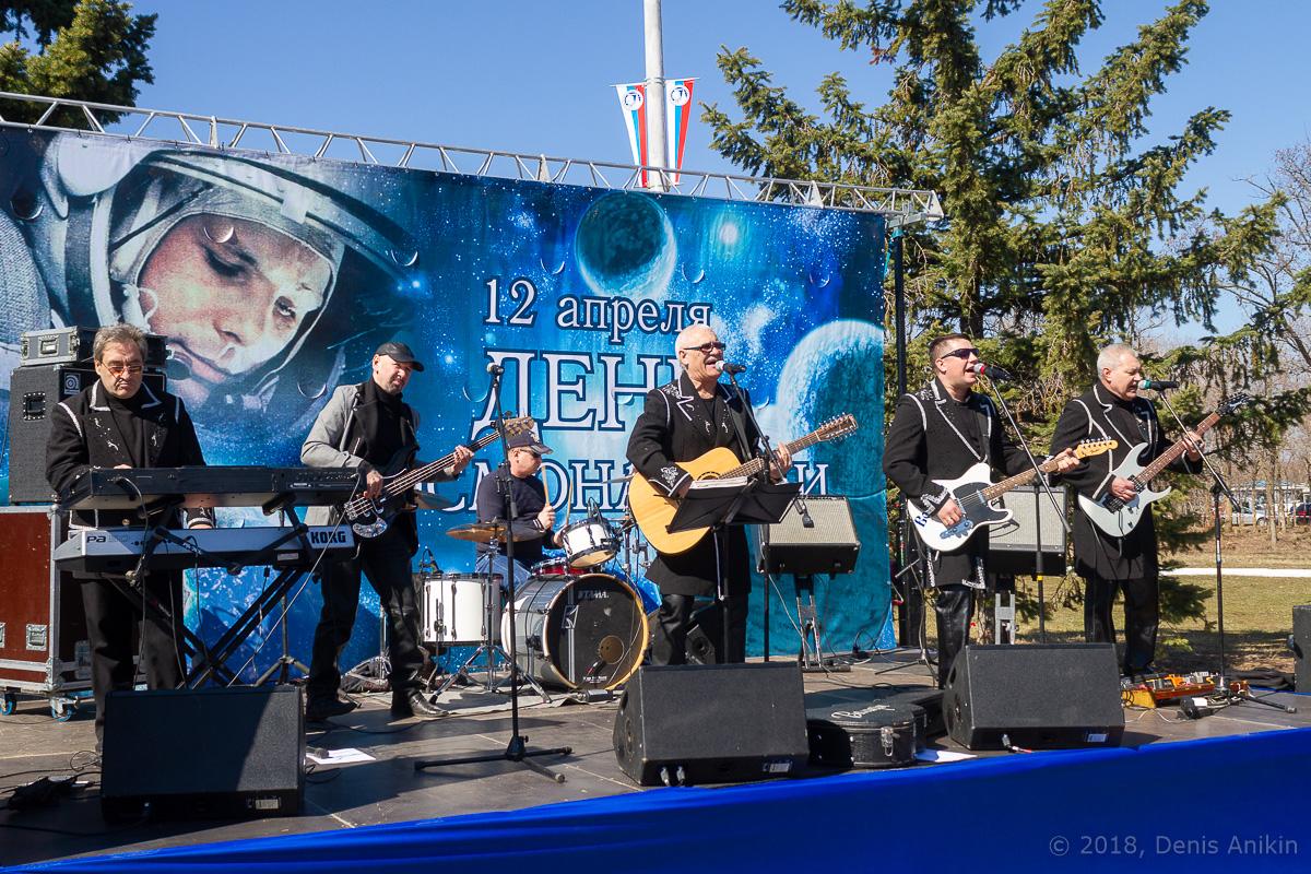 День космонавтики на месте приземления Гагарина фото 11