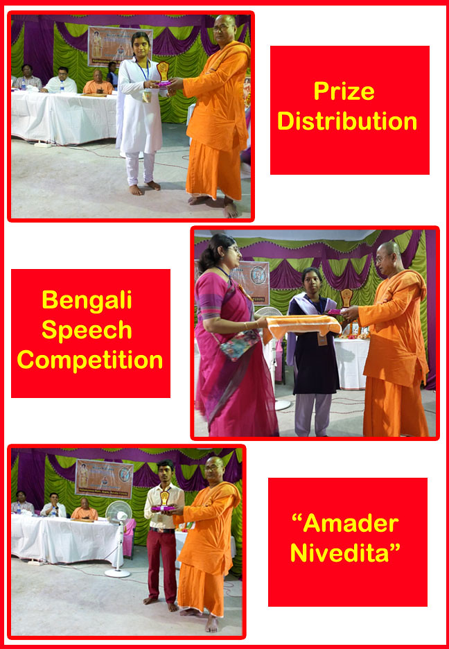 value of education speech