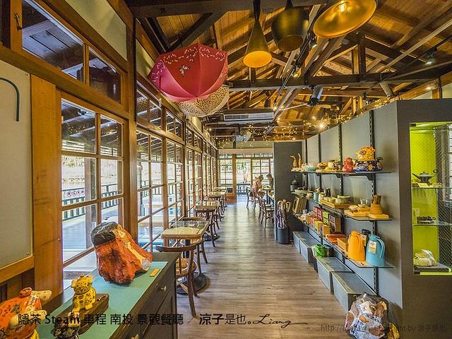 隱茶 Steam 車程 南投 景觀餐廳 25