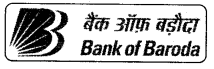 banking-awareness-study-material-origin-and-development-of-banking-in-india-9