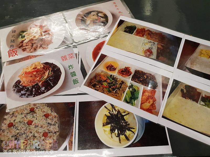 東東杯飯 (8)