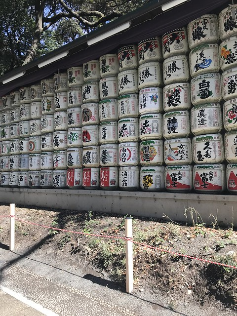 Close up of the sake barrels.