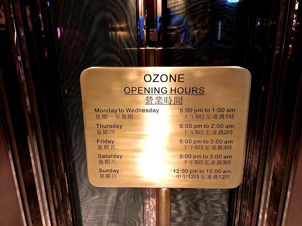 The OZONE Bar Hong Kong Review - UponArriving