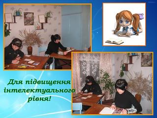 гуртожиток 2014-37