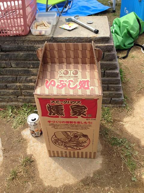 yodogawa_smoke_2014_003
