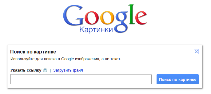 Как вставить картинку в гугл аккаунт сферу