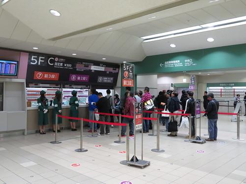 福島競馬場のC指定席・ラウンジ席券売場