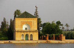 Al-Menara garden