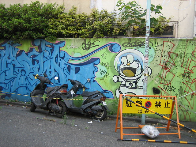 Tokyo Graffiti - Doraemon Wall1