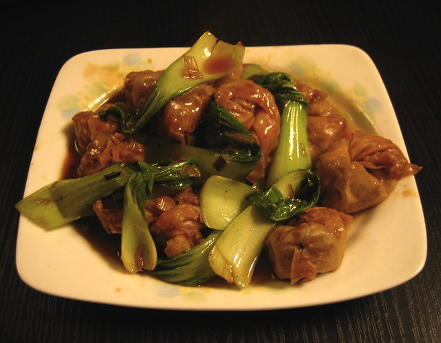 Tofu skin dumplings with bok choy   Flickr - Photo Sharing!