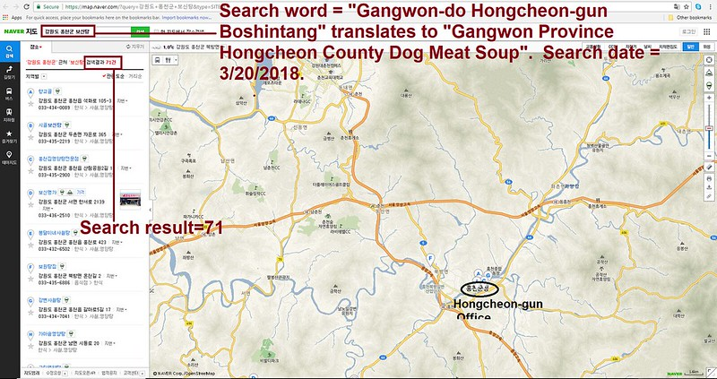 Gangwon-do Hongcheon-gun Dog Meat Industry