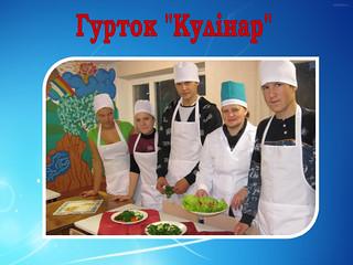 гуртожиток 2014-32