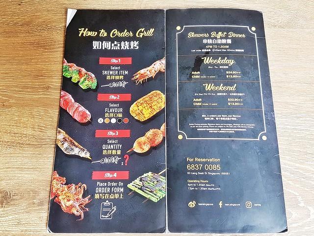 Menu - How To Order, Buffet Timings