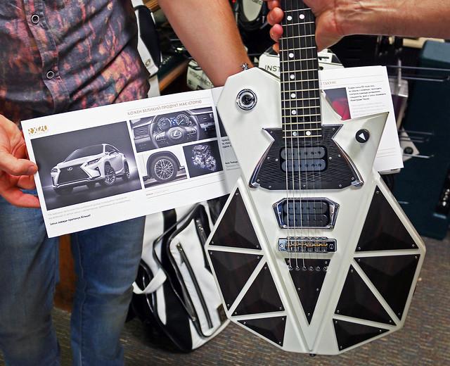 Universum Guitars  - z Sofia Limited (5)