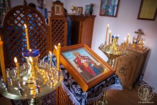 Литургия Преждеосвященных Даров 230