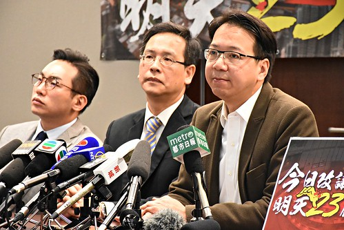 Protest against brutal changes of LegCo Rules of Procedure