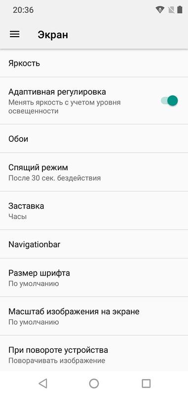 Screenshot_20180331-203700