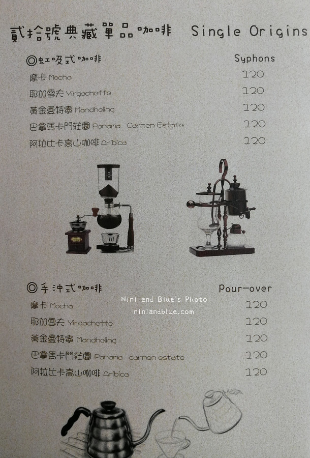 午街貳拾 菜單Menu12