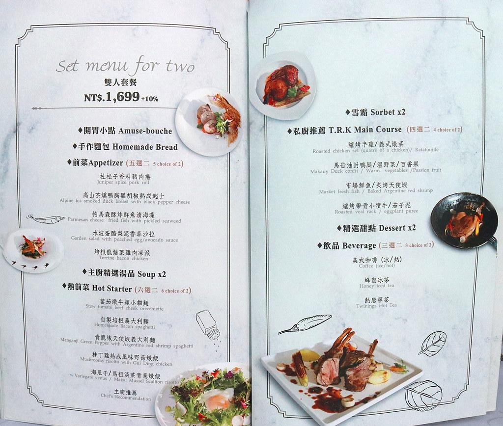 40184639454 e2db2a621d b - 熱血採訪|T.R Kitchen義大利麵燉飯排餐,浪漫求婚餐廳,新都生態公園旁(已歇業)