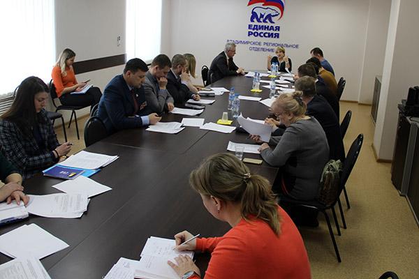 Начинается приём документов от кандидатов на участие в предварительном голосовании «Единой России»